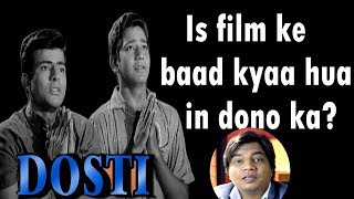 Dosti Movie | The Real Truth | Sushil Kumar | Sudheer Kumar