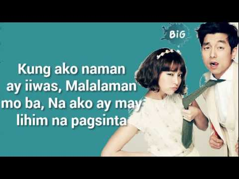 Meron Ba - Barbie Forteza (lyrics Video) Big Ost video