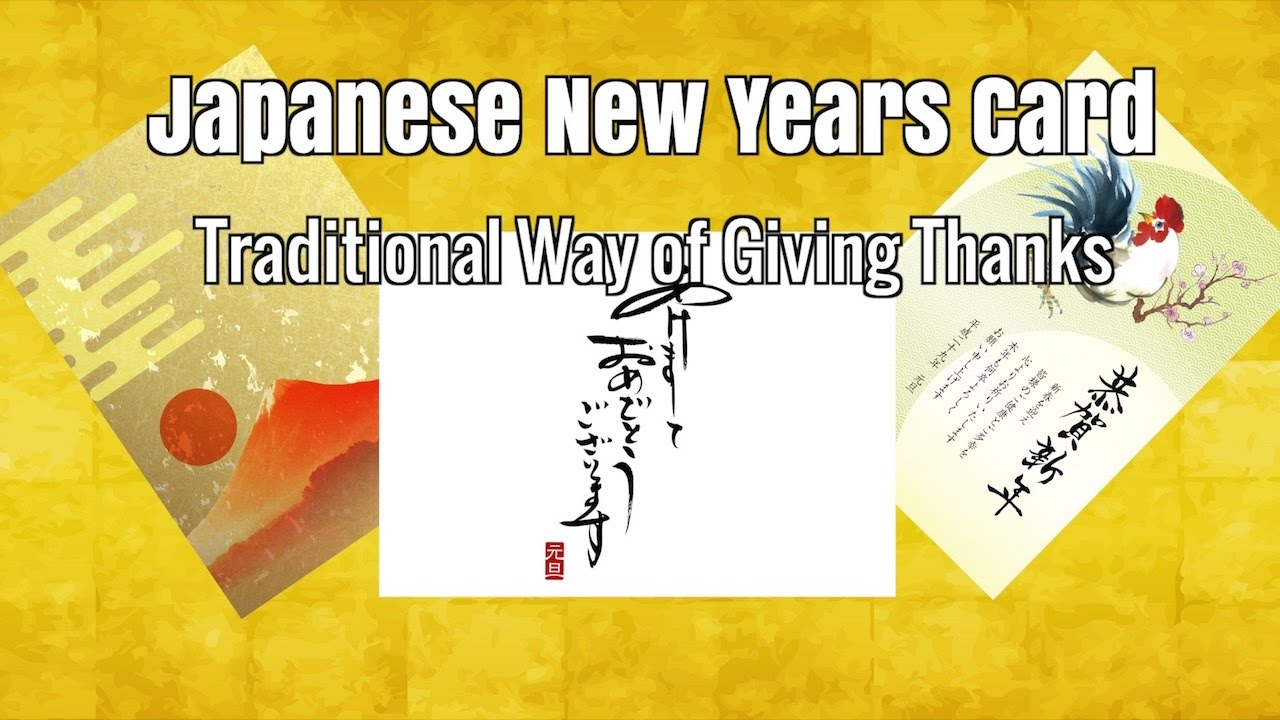 Japanese New Years Card : Traditional Way of Giving Thanks