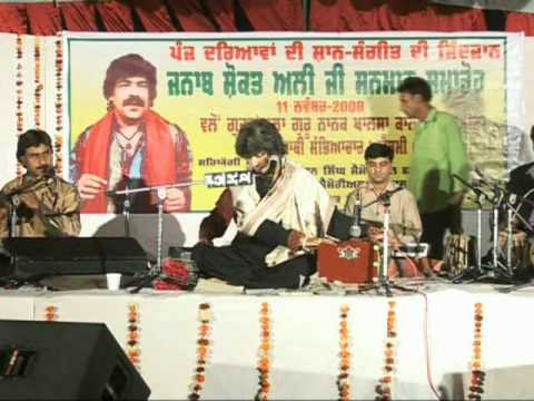 Mohsin Shaukat Ali - Do Naina Day (live In India) video