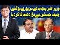 Dunya Kamran Khan Ke Sath | 17 September 2018 | Dunya News