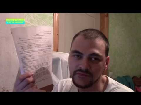 Як заповнити заяву та декларацію на отримання субсидії - інструкція