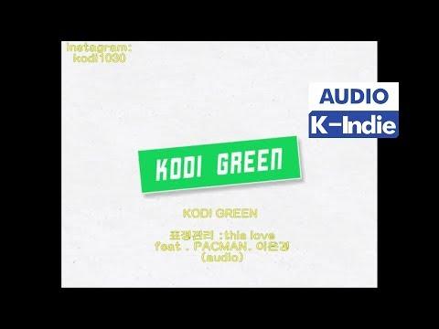 [Audio] KODI GREEN - This Love (feat. PACMAN & Lee Eun Kyung) (표정관리 (feat. PACMAN & 이은경))