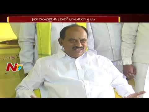 Telangana Election Heat | Mahakutami VS TRS | Telangana Online | Political Roundup 11th October