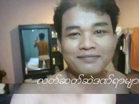 Myo Gyi Song [moe] Thein Thu Photo video
