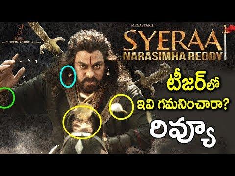 Sye Raa Narasimha Reddy Teaser Review | Chiranjeevi | Ram Charan | Surender Reddy | Tollywood Nagar