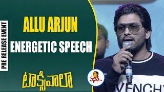 Allu Arjun Energetic Speech at Taxiwala Pre Release Event   Allu Arjun as Chief Guest   Vanitha TV