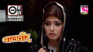 Weekly Reliv - Baalveer - 16th Dec  to 22nd Dec 2017  - Episode 812 to 818