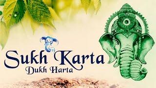 download lagu Sukhkarta Dukhharta - Ganpati Aarti   - Sukh gratis