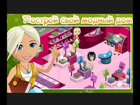 Бесплатные Игры Для Девочек Аперационка