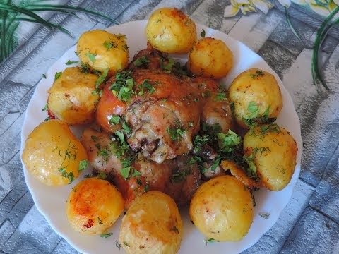 Как вкусно запечь курицу с молодым картофелем  Ну ОООЧЕНЬ ВКУСНО