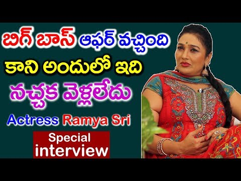 Actress Ramya Sri Responds on Bigg Boss Telugu | Ramya Sri Exclusive Special Interview #9RosesMedia