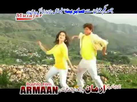 Song Ro Ro Darzam Gulla Hamayoon Khan And Gul Panra New Pashto Arman Film Song2012   Youtube video