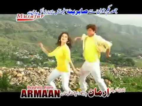 Song Ro Ro Darzam Gulla Hamayoon Khan and Gul Panra New Pashto Arman Film Song2012   YouTube