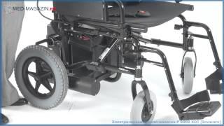 Гоночные кресла Invacare для параатлетов ( \