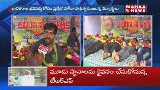 3rd Day TNSF Students Hunger Strike Over AP Special Status | Tirupati