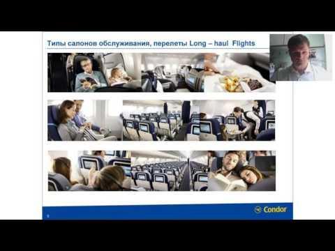Webinar_Condor Airlines