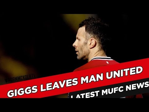 Ryan Giggs Leaves Manchester United! | Latest Manchester United News
