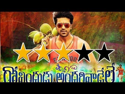 Govindudu Andarivadele Movie Review | Ram Charan | Kajal Aggarwal | Prakash Raj