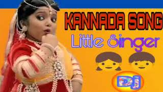 🎬Best Of KANNADA DJ Mix🎙️ Little Singer 🔥Dj Mix Station...💟💟💟