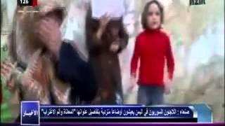 السوريات في اليمن