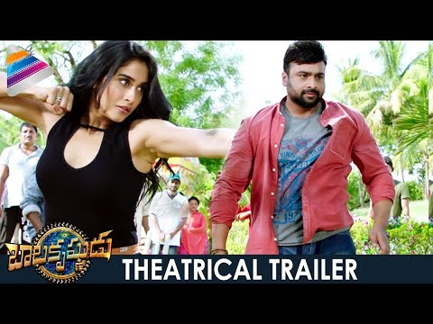 BalaKrishnudu Movie Trailer | Nara Rohit | Regina | Mani Sharma | #Balakrishnudu Latest Telugu Movie thumbnail