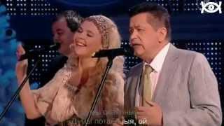 Николай Расторгуев и Пелагея - Думы окаянные