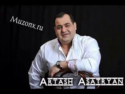 Artash Asatryan - Qavor // Audio //