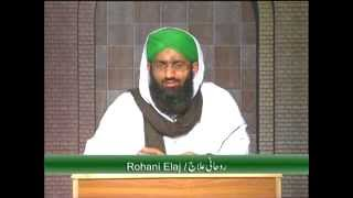 Rohani Ilaj (Spiritual Treatment) - Naak ki Haddi ko Sidha Karne ka Wazifa