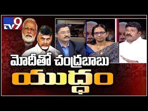 Chandrababu Naidu begins hunger strike demanding special status for Andhra Pradesh : Delhi - TV9