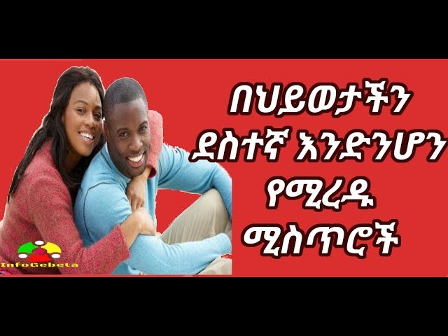 Ethiopia: Important Tips To Find Happiness In Your Life