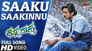 Krishna Rukku   Saaku Saakinnu   Ajai Rao   Amulya   V.Sridhar   Full HD Kannada Songs 2016
