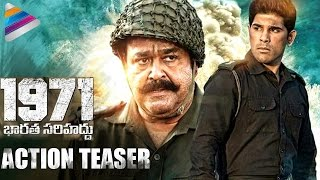 1971 Bharatha Sarihaddu Movie Action Teaser | Mohanlal | Allu Sirish | Asha Sarath | Arunoday Singh