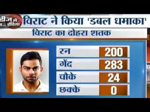 India vs West Indies, 1st Test Day-2: Virat Kohli 200, Ashwin 113, Team India Put 566/8 Runs