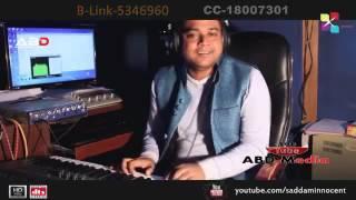 Kangalinir Bondhu By F A Sumon Demo Video Studio Version 2015 HD   YouTube