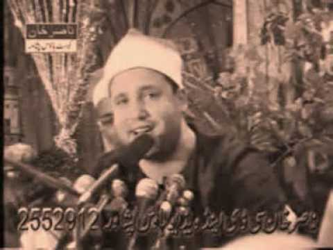Qari Hindawi Compilation video