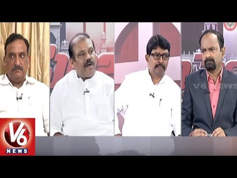 Special Debate On KCR Speech And Rahul-Chandrababu Public Meet | Good Morning Telangana | V6