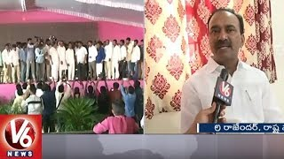 Minister Etela Rajender Face To Face Over TRS Plenary