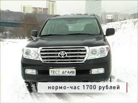 Тест-драйв Toyota Land Cruiser 200, 2010