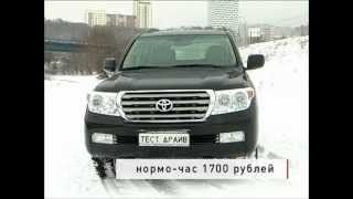 Тест-драйв Toyota Land Cruiser 200 2010