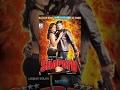 Meri Shapath (2008) मेरी शपथ  │Full Movie│Gopichand, Anushka Shetty