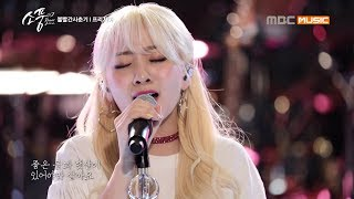 ( Picnic Live Season2 EP.112) Bolbbalgan4 -  Peurijia [볼빨간사춘기 - 프리지아]