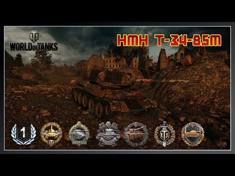 World of Tanks // HMH T-34-85M // 1st Class // Radley Walters // Xbox One