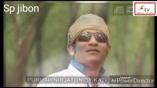আমার ভালো বাসার ময়না পাখি কাজী শুভ 2017