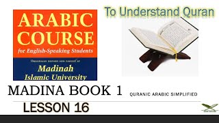 MADINA BOOK 1 FULL COURSE CLASS 16---introduction to فعل contd