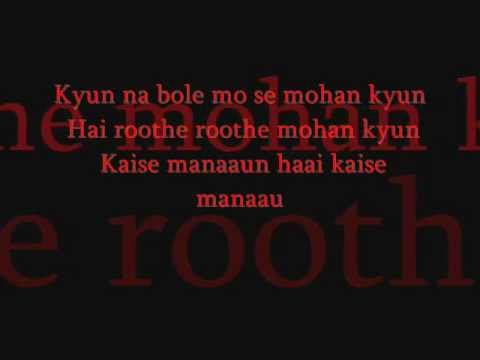 Bhare Naina Lyrics ( Innocent Iqbal )