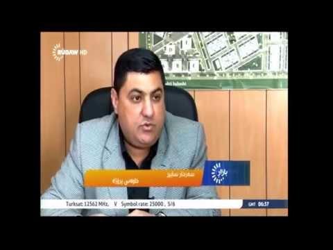 Sardar Sabr سردار صابر صاحب مشروع لانة ستي video