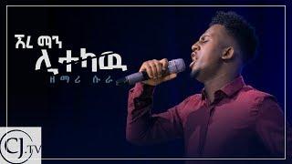   Worship   CJ TV