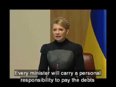 YULIA - A Documentary of Ukraine's Ex-Prime Minister, Yulia Tymoshenko