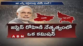 BJP Plans to Attract SC across India